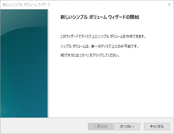 HDDをSSDに換装する方法 (8)
