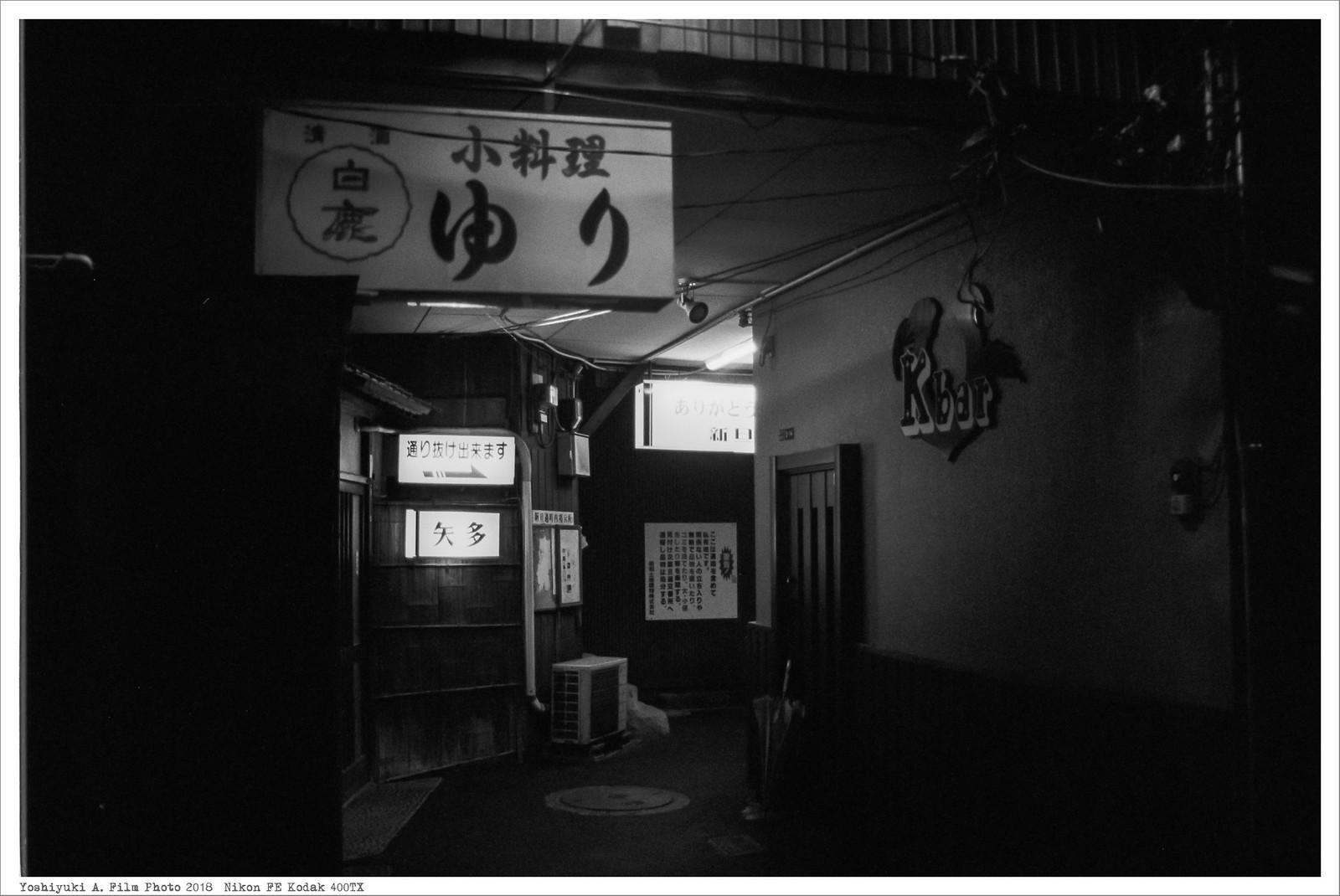 北九州市小倉北区魚町 Nikon_FE_Kodak_400TX__30
