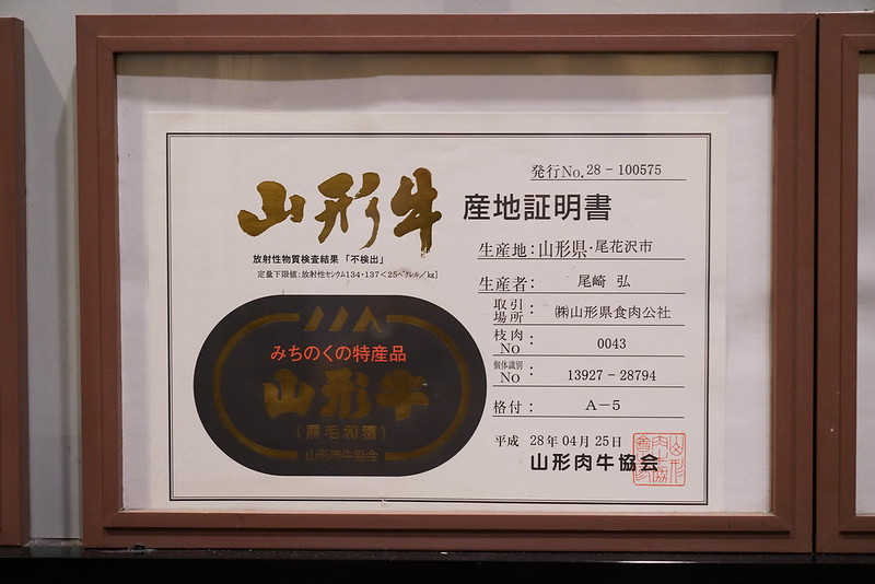 土古里燒肉 (27)