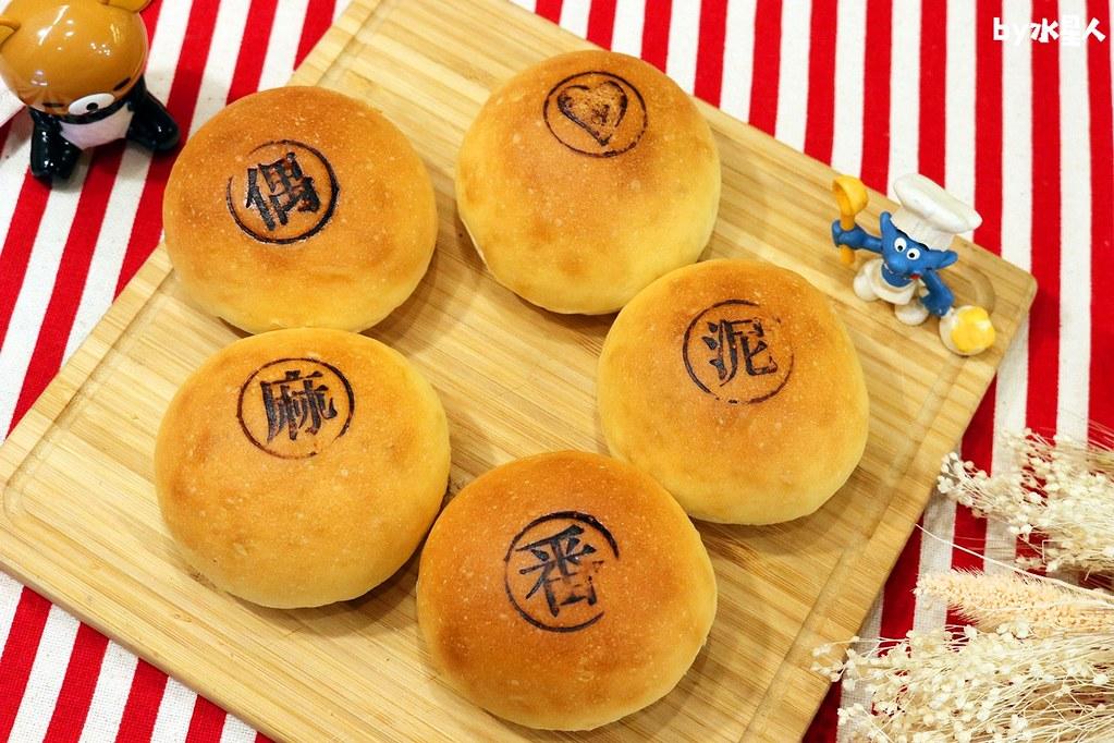 40661788930 5e5b68a568 b - 熱血採訪|本丸麵包,每日手感烘焙新鮮出爐,大推爆滿蔥仔胖、明太子法國麵包