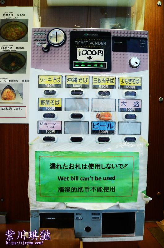 安里車站-なかむら屋004