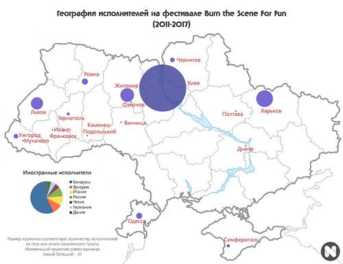 map-ukraine-RU