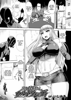 [Ishimiso] Niku ni Nomareshi Ultra Lady Ultra Lady – Trapped in Flesh (Heroine Pinch Vol. 17) [English] [Digital]