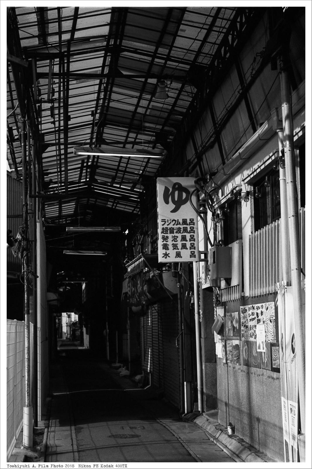 吉塚商店街 Nikon_FE_Kodak_400TX__04