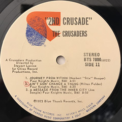 THE CRUSADERS:THE 2ND CRUSADE(LABEL SIDE-C)