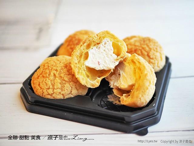 全聯 甜點 美食 34