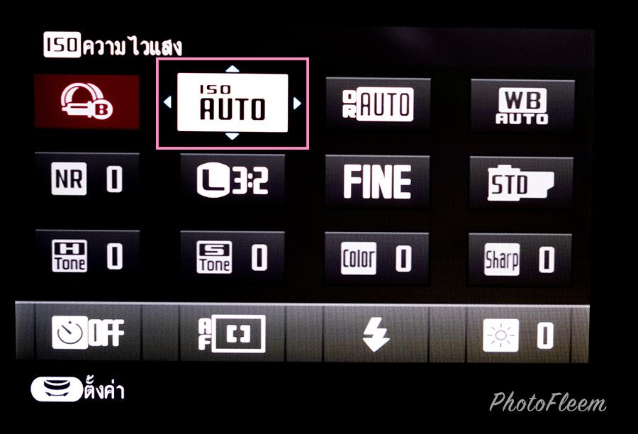 Fujifilm X-A5 Blue Filter