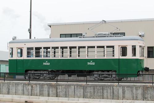 SDIM1537