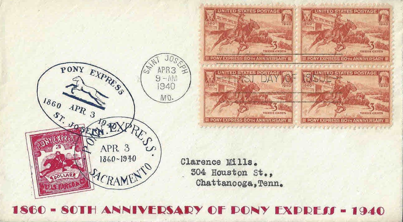 United States - Scott #894 (1940) first day cover, block of 4 - Saint Joseph, Missouri