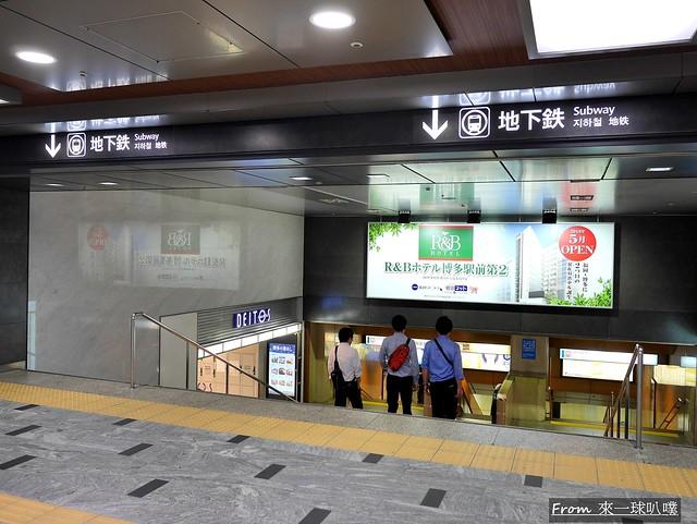 博多車站092