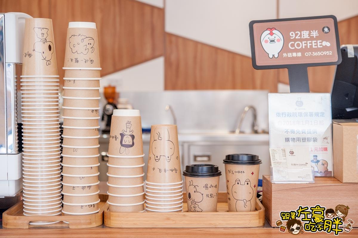 92度半咖啡(德祥店)-48