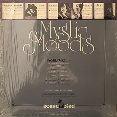 MYSTIC MOODS:ONE STORMY NIGHT(JACKET B)