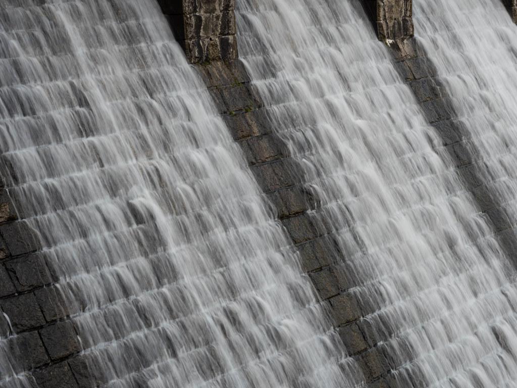 Sengari Dam