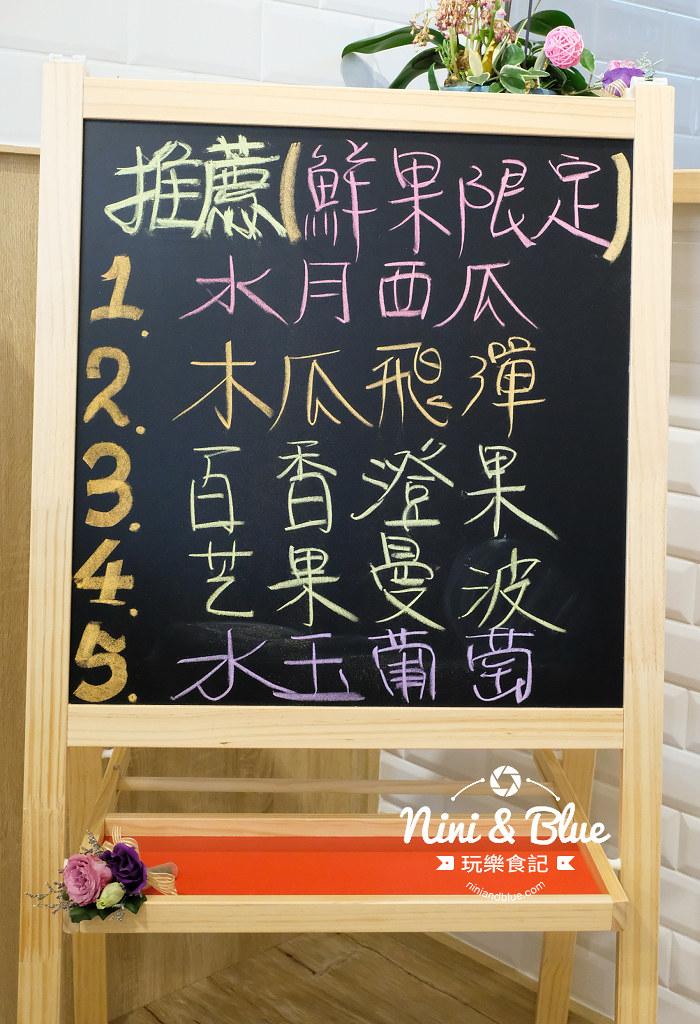 春雪冰 屋 台中冰品 店04