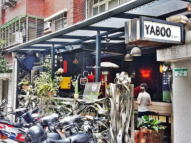 Yaboo Cafe (鴉埠咖啡) Exterior