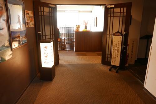 routeinnaoshimataiyokaku134