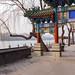 Beijing Beihai Park Scenics