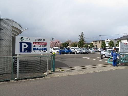 福島競馬場の第6駐車場の会場時間