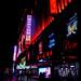 beijing china wangfujing street at night-4081350