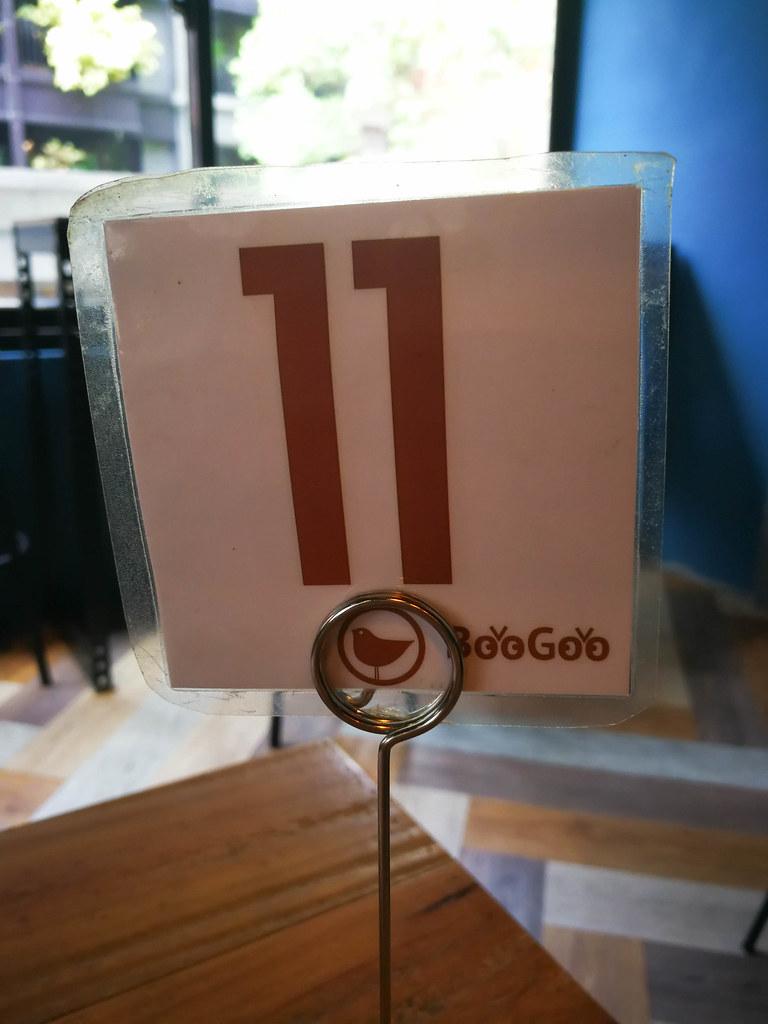 BooGoo Café  布咕咖啡 (10)