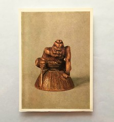 Мастер Хокэй. Съёки, истребитель демонов. Конец XVIII - начало XIX в. Нэцкэ. Открытка изд 1983 г. Чистая. Цена 30 р. #открытка #ссср #1983 #нэцкэ #япония #искусство #хокэй #postcard #retrocards #netsuke #Japan #art  Любимым сюжетом японских скульпторов бы
