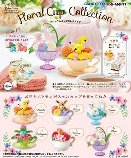寶可夢x花朵夢幻場景!RE-MENT《精靈寶可夢》Floral Cup Collection 食玩(ポケットモンスター  フローラルカップ )