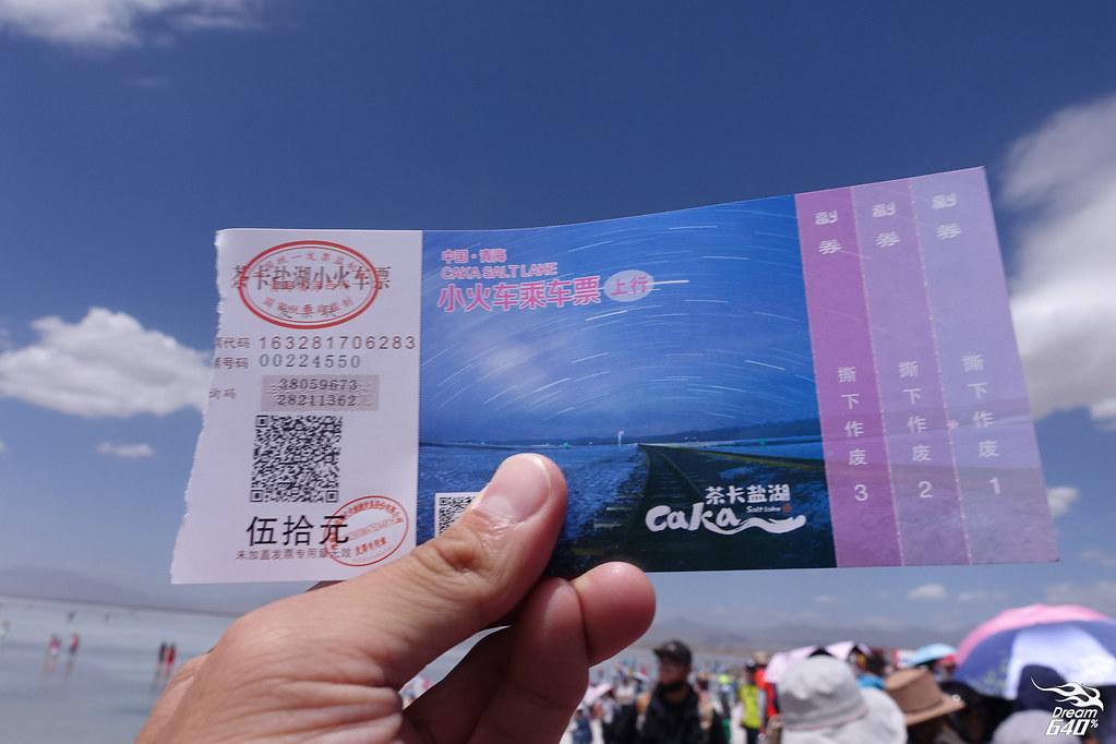 茶卡鹽湖-中國青海-15