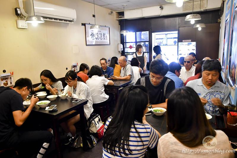 西門麵店-2