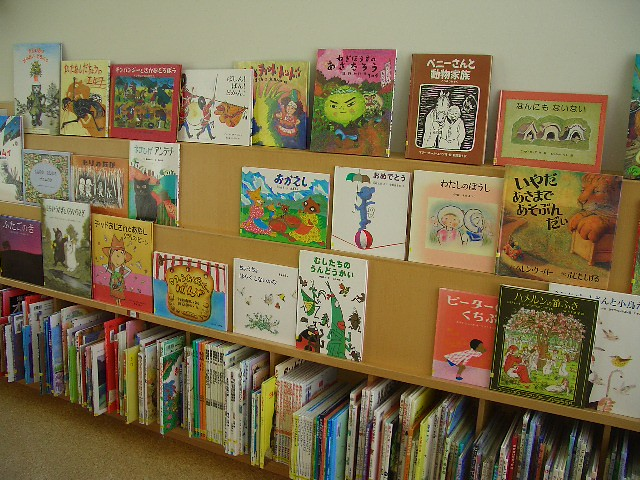 Library / picture book