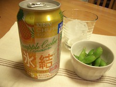 produce, food, tin can, drink,