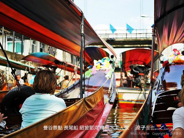 曼谷景點 長尾船 昭披耶河 傳統水上人家 35