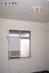 2005/02-1臥室整理前