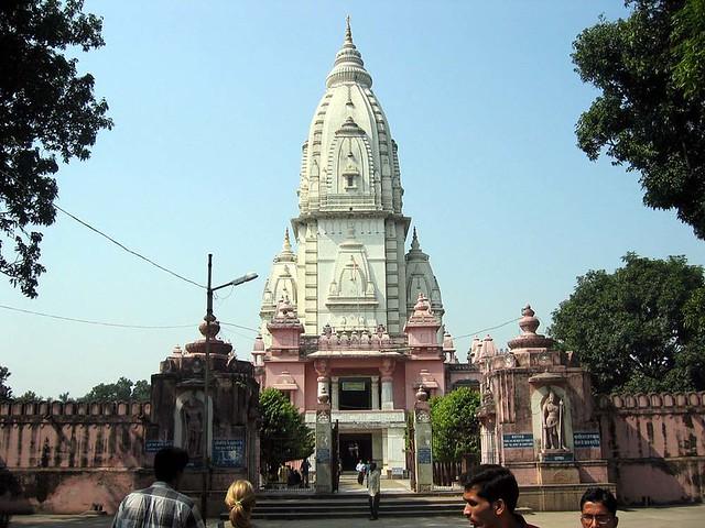 Kashi Vishwanath temple