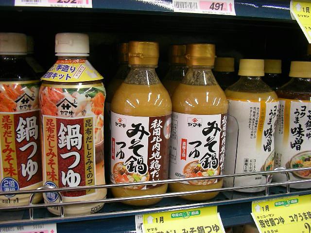 @Supermarket