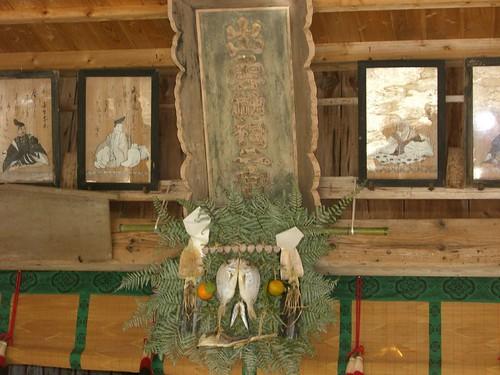 Izumo Jinjya