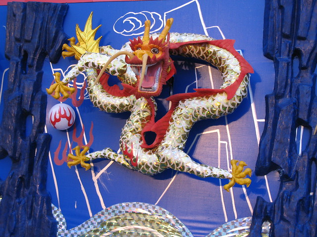 Nine dragon mural flickr photo sharing for Chinese movie mural