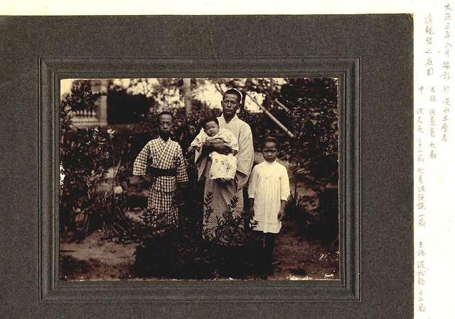 Hongs-1914