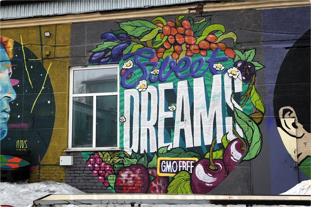 Кузнецкий 55 - Сладкие мечты без ГМО... Граффити во дворике - © NickFW