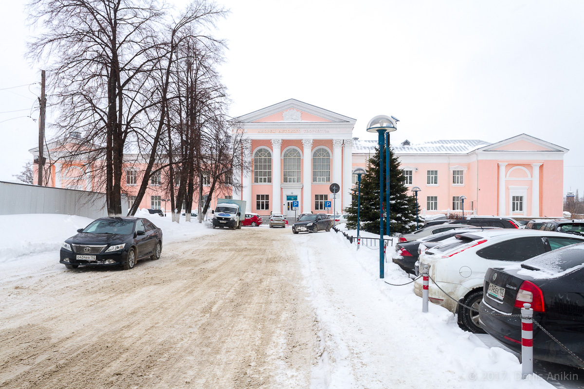 Центр Уфы зимой фото IMG_1113