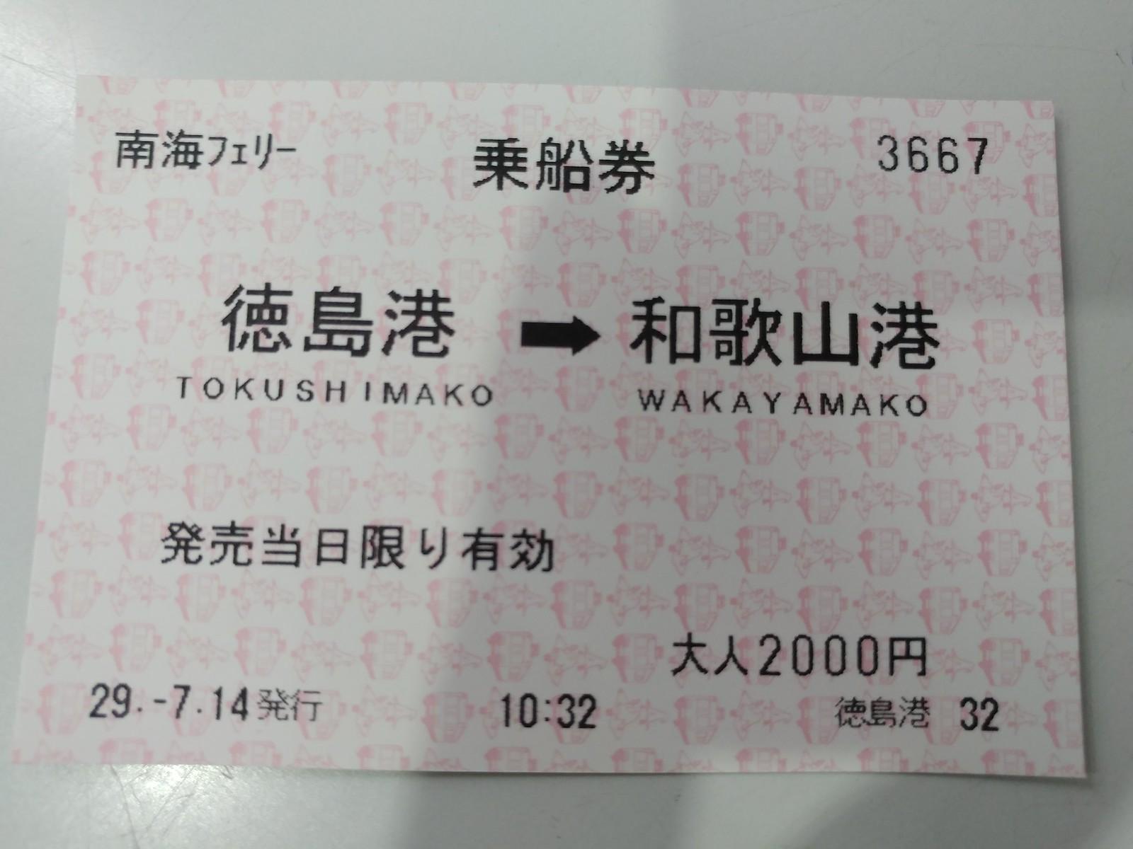 20170714_104214_HDR