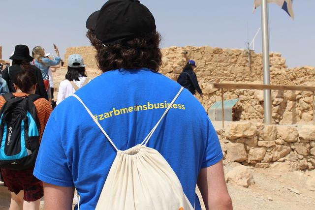 Startup Nation: Hofstra in Israel