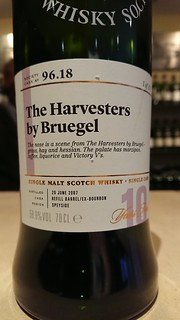 SMWS 96.18 - The Harvesters by Bruegel