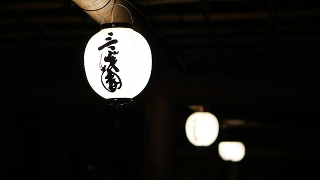 DSC07899三渓園観桜の夕べ