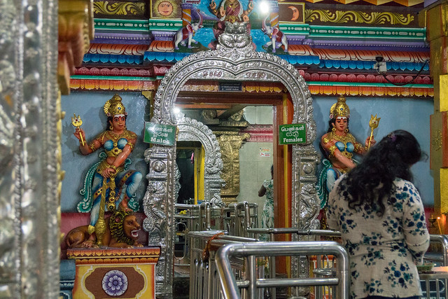 Sri Muthumariamman Kovil Temple