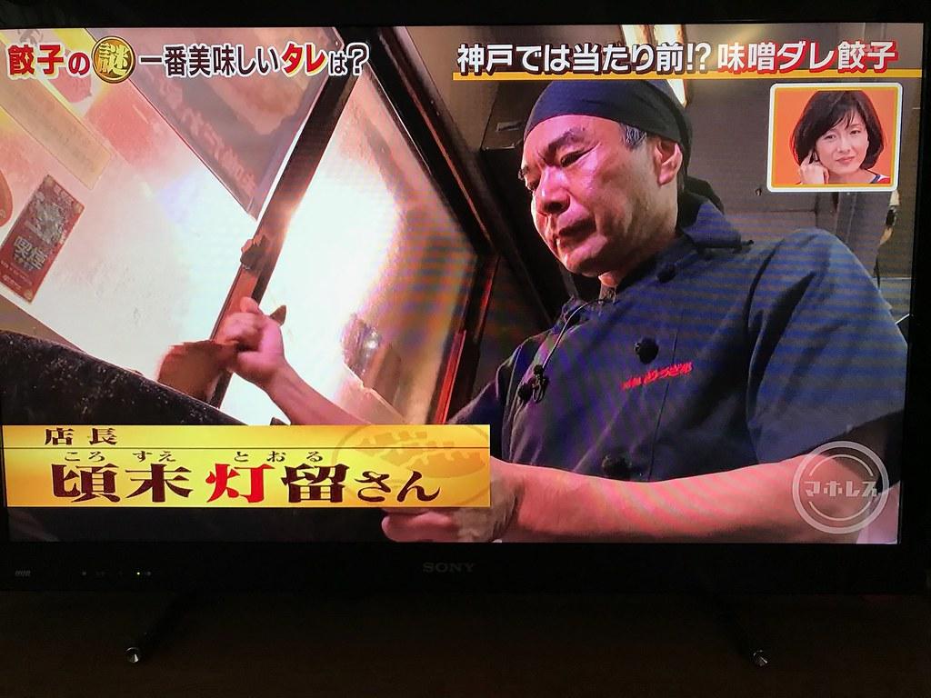 魔法のレストラン②
