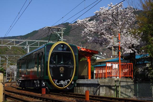 """叡山電車""""ひえい""""732号車#01 (2018/03)"""