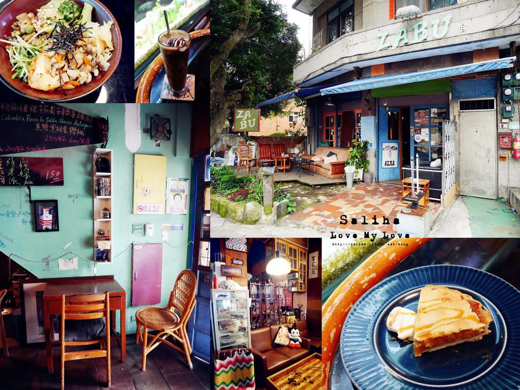 台北士林區天母ZABU食堂食記分享