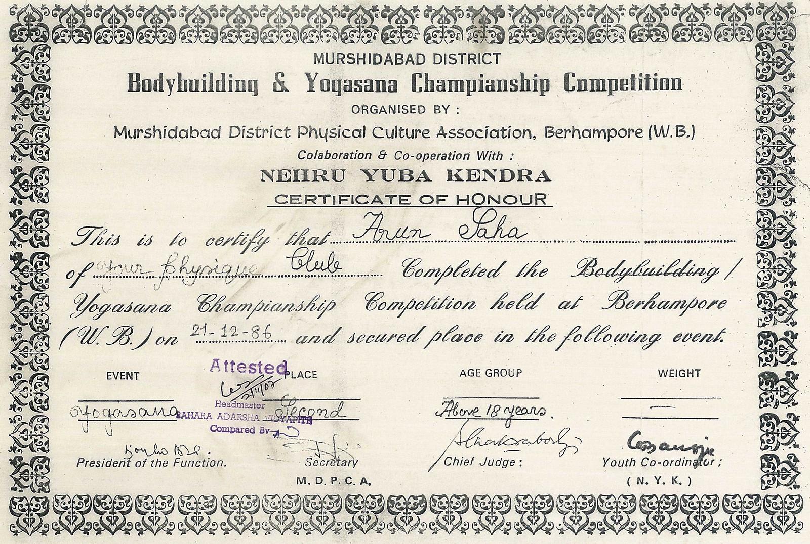 Arun Da (Certificates)