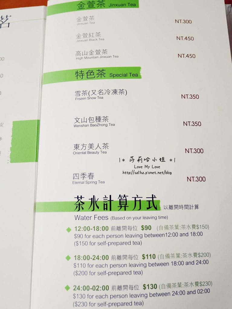 台北貓空餐廳龍門客棧菜單價位menu訂位 (1)