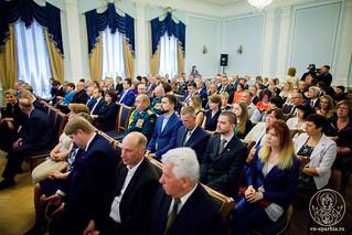 День России 260